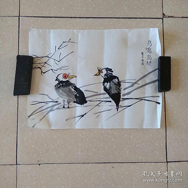 花鸟画1平尺(014)