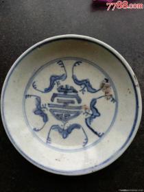 【包老保真】明代中后期瓷器,五福捧寿茶盏(小碗,可做笔舔)