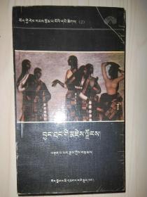 西藏当代作家丛书第二辑:羌塘美景(藏文)【 丹巴亚尔杰 签名本】
