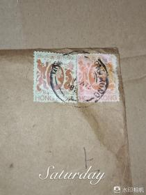 香港印刷品实寄封