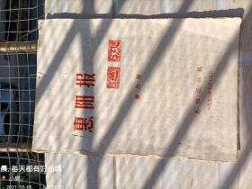 惠阳报通讯6