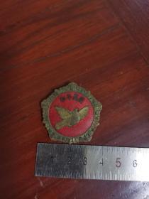 抗美援朝和平鸽纪念章