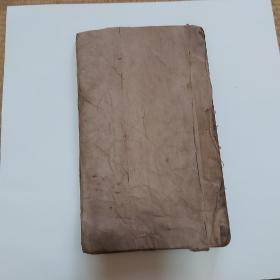 木刻版画本《弥陀经图》《西方公据》一册,多木刻版画民国影印本
