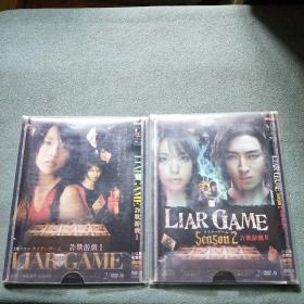 诈欺游戏DVD【1、2】4碟装;1——11集完整版;见图