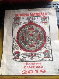 BUDDHA  MANDALA 日历一份