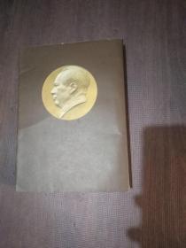 毛泽东选集第二卷 大32开 繁体竖排版 1965年6月北京12次