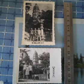 70年苏州虎丘山公园(虎丘塔上有毛主席万岁大幅标语)、62年虎丘山公园共二张照片1