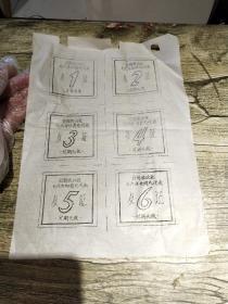 台阁牧公社76年知情代表餐证