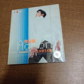 光碟:郭富城 Aaron 金奖主打歌(全新未开封)