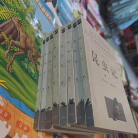 昆虫记(全10册)缺1,4 共8本合售 一版一印