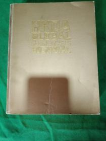HKDA GLOBAL DESIGN AWARDS 2011 SINCE 1975(全球设计奖项1975~2011年)