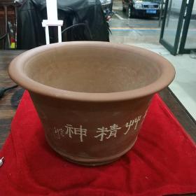 五六七紫砂专卖11       50-70年代紫砂花盆《花草精神》
