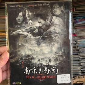 南京南京 DVD