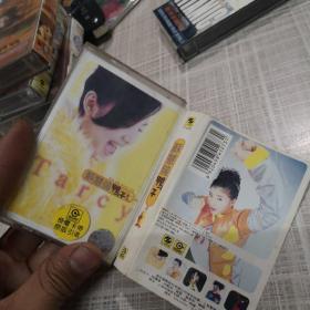 磁带:苏慧伦 鸭子