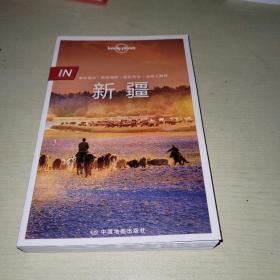 Lonely Planet旅行指南系列 IN·新疆
