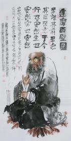 著名画家《张松平》达摩面壁图!