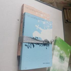 赵飞燕传奇(全2册)16开 21.7.26