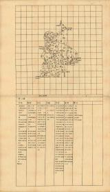 修仁县  古地图,尺寸36.1*62.97厘米,宣纸原大复制