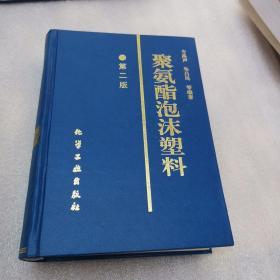正版书,内页干净,自然旧