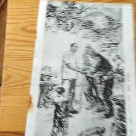 万语千言,中国画,单页,9:29号上