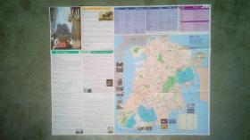 旧地图-澳门旅游地图(2019年4月)2开8品