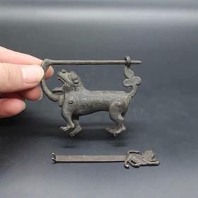 铜狗锁 旺财锁
