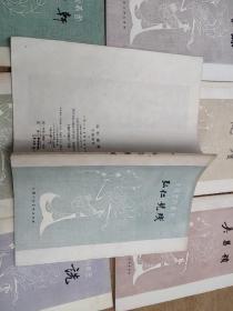 中国画家丛书《弘仁髡残》1963年1版1印