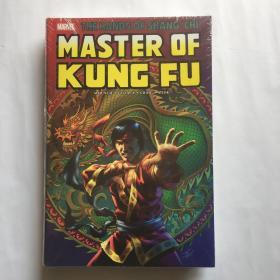Marvel  漫威漫画 现货 尚志:功夫综合大师卷。2 英文原版 Shang-Chi: Master of Ku Shang-Chi : Master of Kung-Fu  精装厚本 未拆封