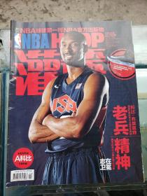 NBA灌篮2012年22期总第386期--科比.布莱恩特