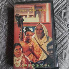 录像带----达摩祖师,正版品佳