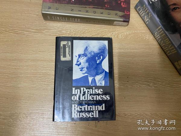 In Praise of Idleness & Other Essays   罗素《闲暇颂及其他随笔》英文原版,精装,1972年老版书