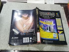 中国电脑教育报(2001年合订本,下册)