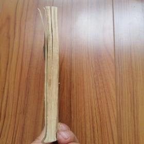 兴唐传 抢三关