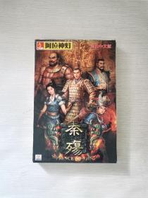 游戏光盘:秦殇 简体中文版 2CD+手册