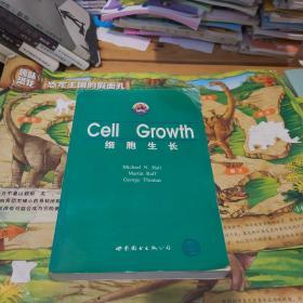 细胞生长 : 英文 一版一印