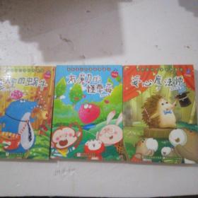 蓝天里的蜗牛:张秋生小巴张经典童话-注音版、有魔力的怪草莓、爱心魔法师(3本集)