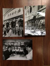 【老照片】九十年代初荣华鸡快餐落户东单菜市场  开业盛况照片3张