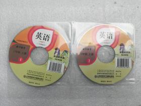 英语(三年级起点)三年级下册光盘(2片)