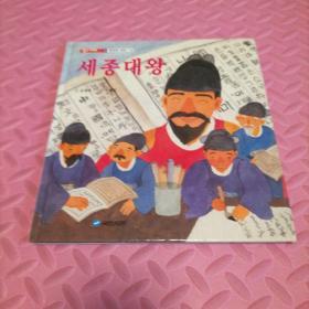 原版韩文绘本4