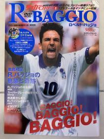 【日本足球原版】罗伯特·巴乔,无DVD