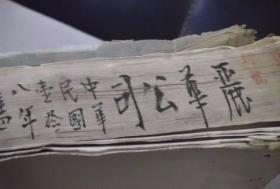 王牌老档案!民国大上海丽华公司总帐目 足2百朱印,大开。账务内容繁复,民国18年
