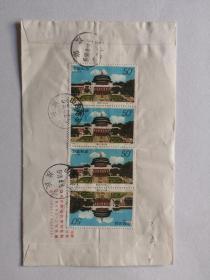 信封一枚  四张重庆市人民大礼堂邮票