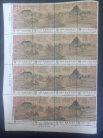 台湾1989年专270鹊华秋色图邮票4全古画邮票,价为单套