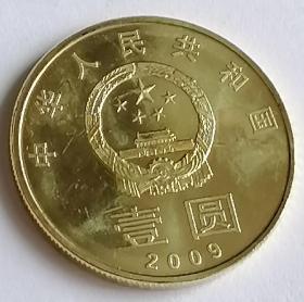 环境保护纪念币第一组