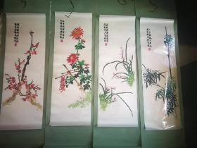 湘绣《梅兰竹菊》四幅图