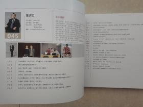 光华管理学院612 2010—2012毕业纪念册(个人简介等)
