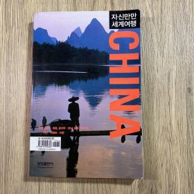 韩文书11