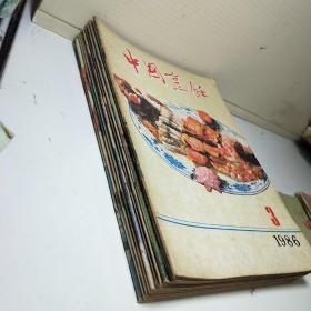 中国烹饪 1986年  3—12期 (10本合售)