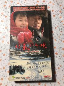36集电视连续剧【北风那个吹】12碟完整版 DVD{不退换货 九品}