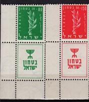 以色列邮票 植物 全新